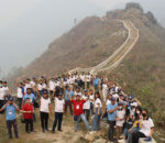 Great_wall_tanahun